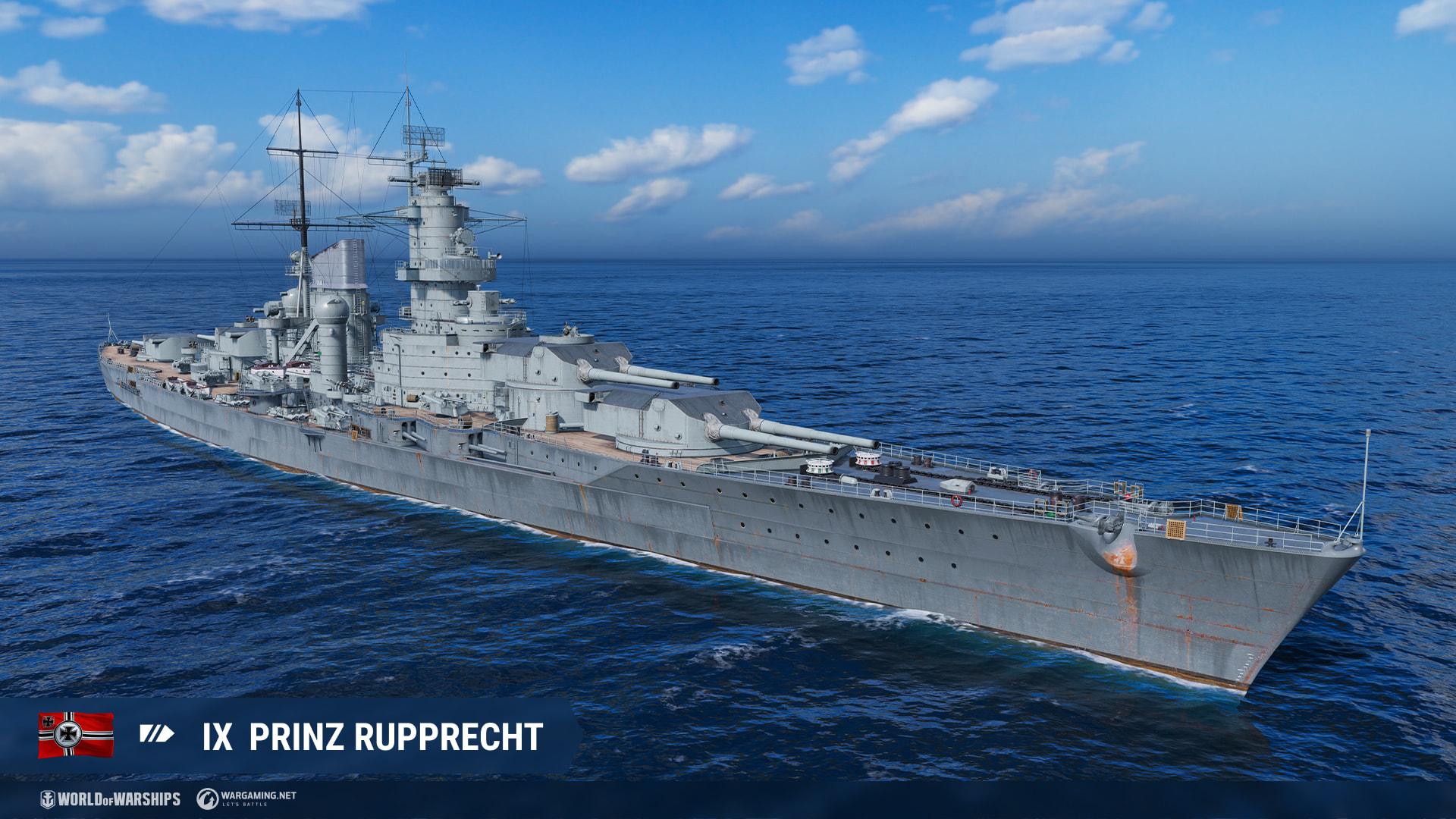 SMS Prinz Rupprecht (в Лесте)