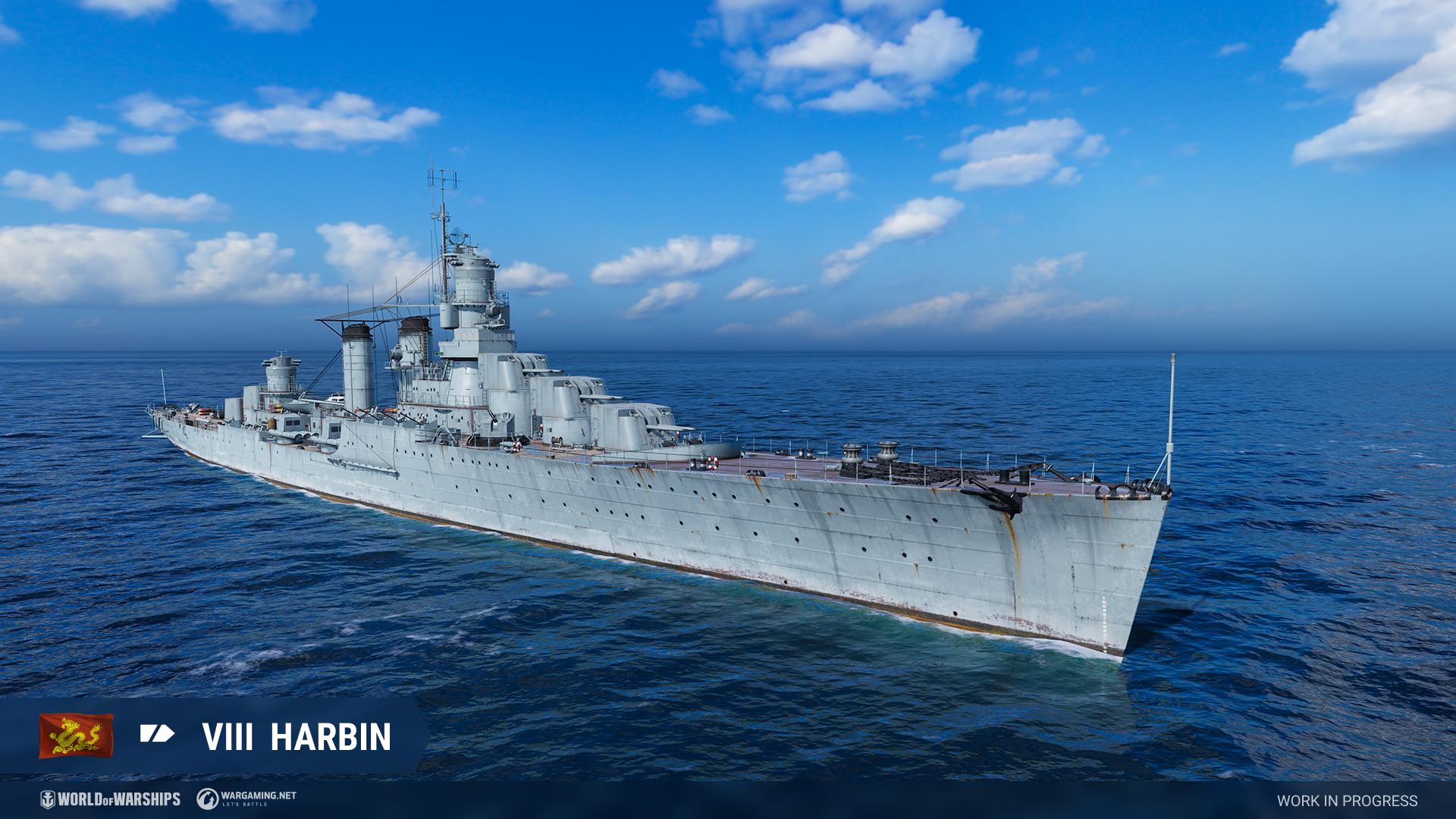 Cruiser Sejong